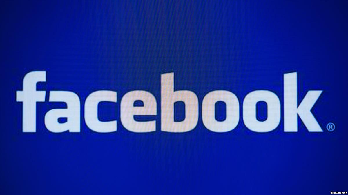 Иллюстрация на тему Фото обложки для Facebook: красивые заставки для профиля