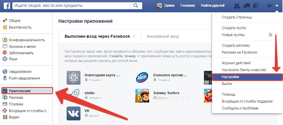 Иллюстрация на тему Как привязать Фейсбук к Инстаграму через Фейсбук