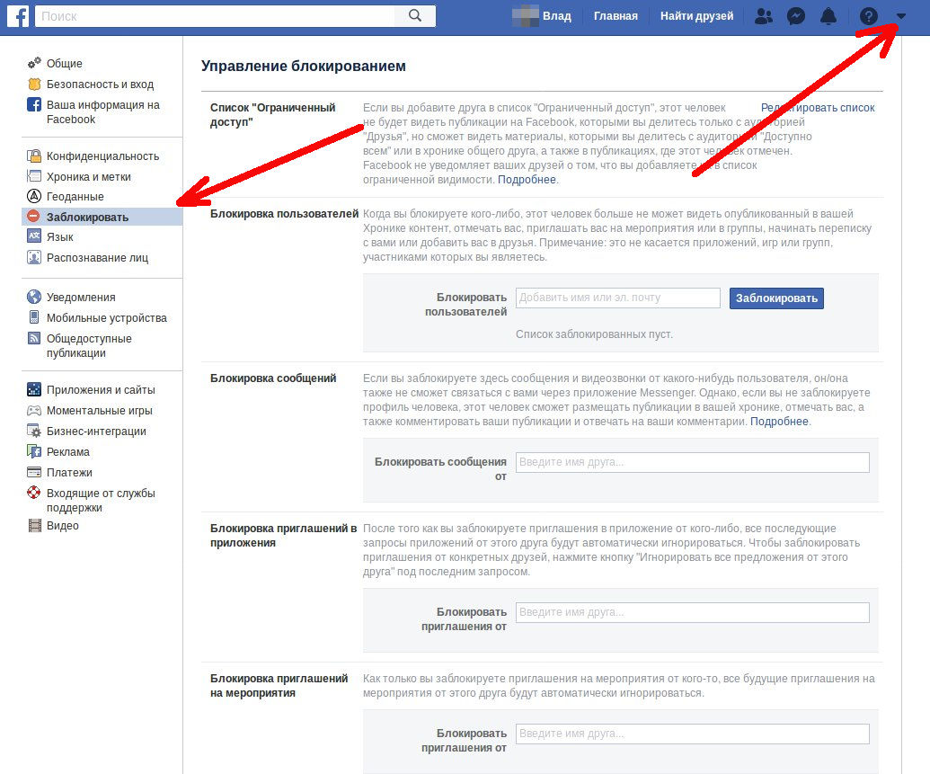 Иллюстрация на тему Как отключить комментарии в Фейсбук к публикации