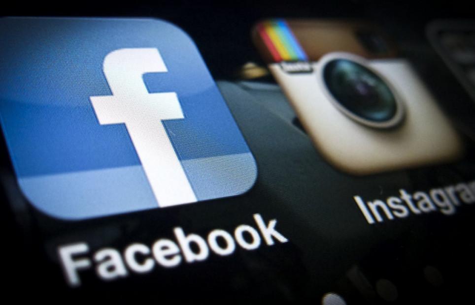 Иллюстрация на тему Как привязать Инстаграм к Фейсбуку бизнес аккаунт