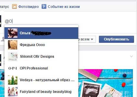 Иллюстрация на тему Как сделать ссылку на человека в Фейсбук