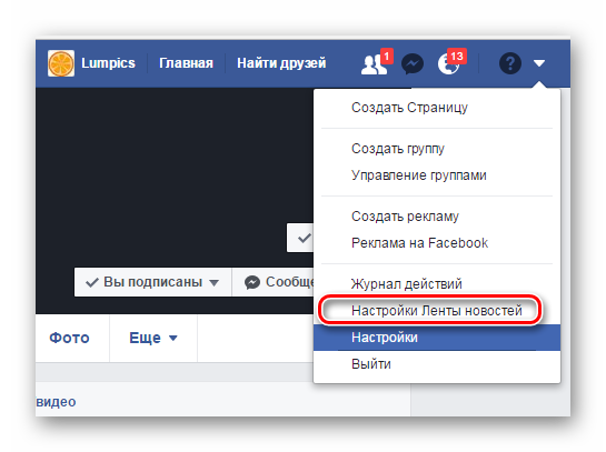 Иллюстрация на тему Как удалить друга из Фейсбука навсегда: убрать человека сразу