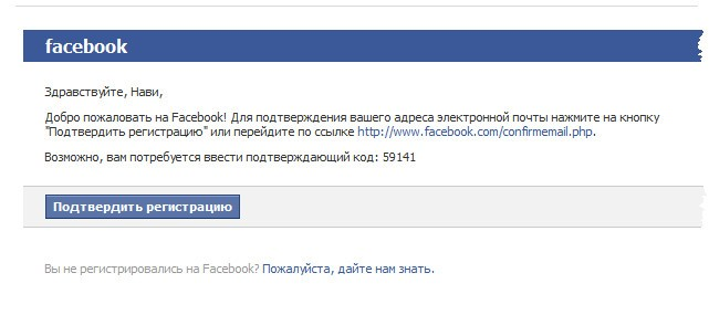 Иллюстрация на тему Произошла ошибка при регистрации пожалуйста попробуйте еще раз Фейсбук