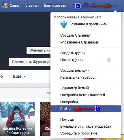 Иллюстрация на тему Как выйти из Фейсбука на компьютере: со своего компьютера, удаленно
