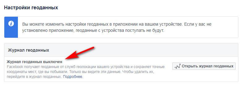 Иллюстрация на тему Как отключить рекомендации друзей в Facebook: убрать уведомления