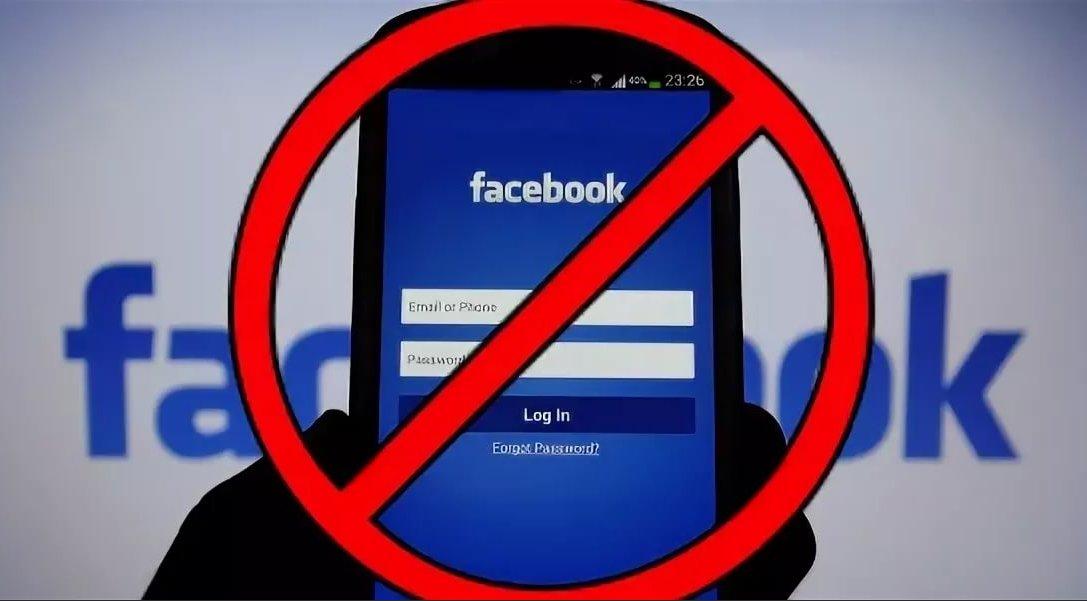 Иллюстрация на тему Что значит контент недоступен в фейсбук: заблокировать человека