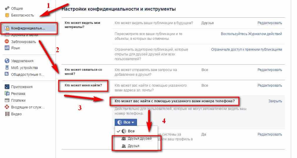 Иллюстрация на тему Можно ли в Фейсбук найти человека по номеру телефона: поиск людей