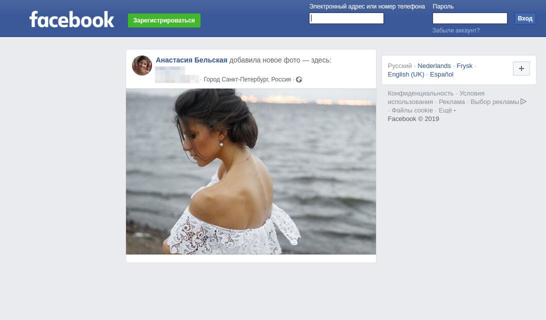 Иллюстрация на тему Как посмотреть фото в Фейсбук без регистрации: закрытый профиль