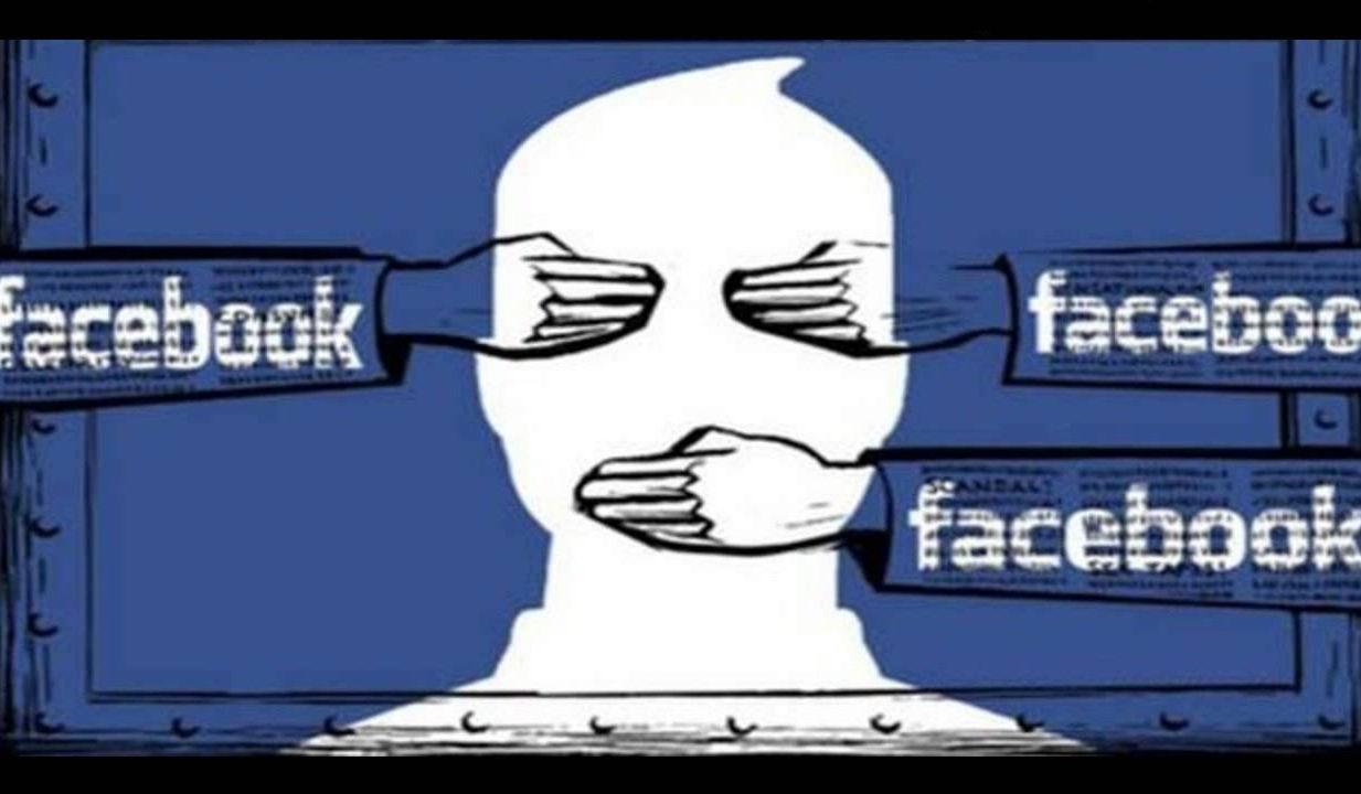Иллюстрация на тему Как узнать в Фейсбук когда человек был в сети: последнее посещение