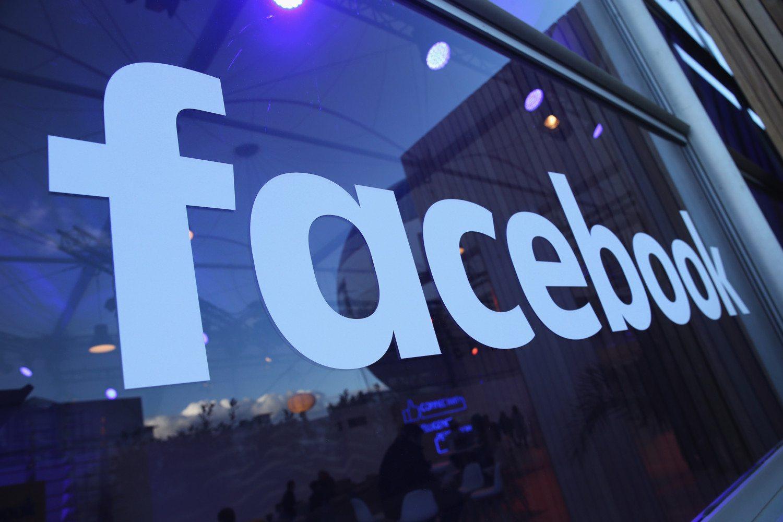 Иллюстрация на тему Фейсбук списал деньги с карты: куда ушли деньги, как их вернуть
