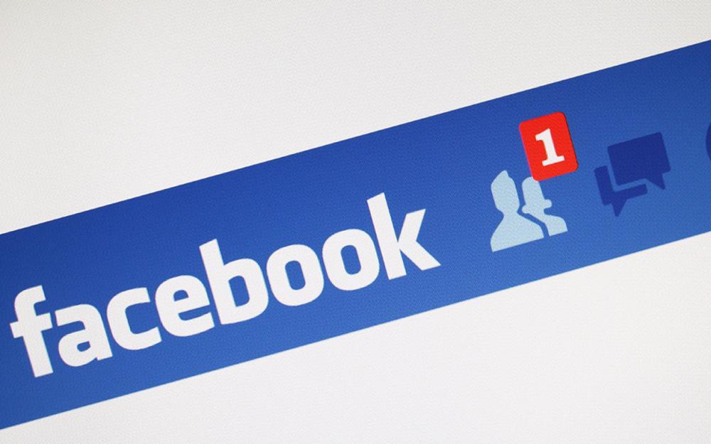 Иллюстрация на тему Сколько друзей можно добавлять в Фейсбук в день: лимит