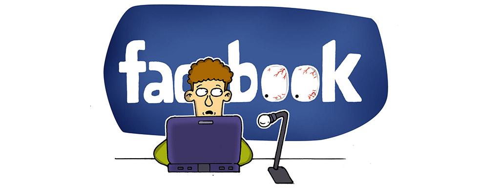 Иллюстрация на тему Сколько длится проверка фото в Фейсбук: время на рассмотрение