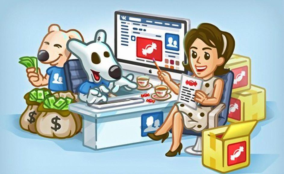 Иллюстрация на тему Раскрутка группы в вконтакте: бесплатная, платная, особенности