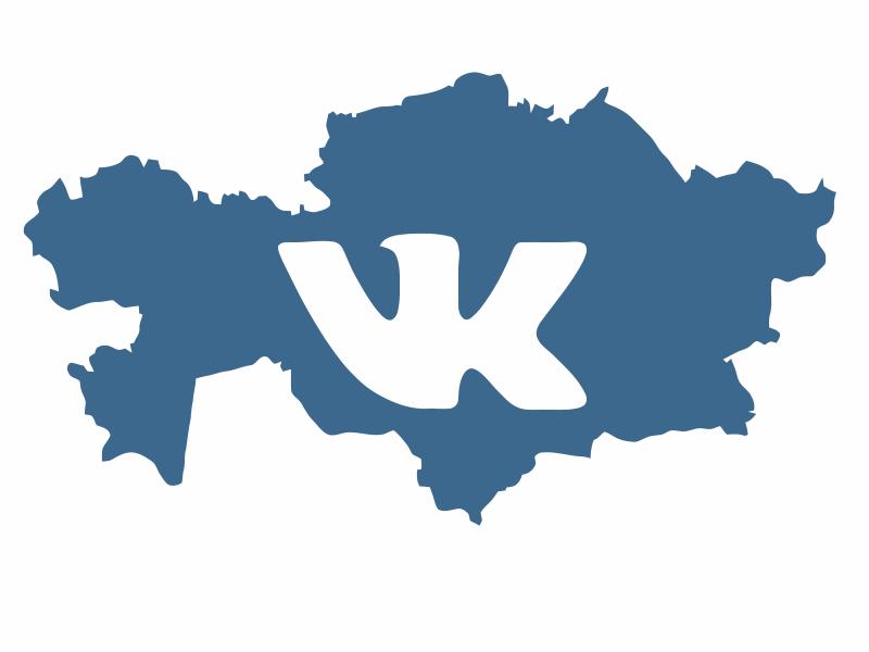 Иллюстрация на тему У кого я в закладках ВКонтакте: способы, особенности