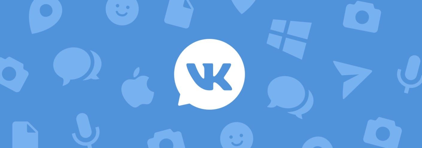Иллюстрация на тему Реклама в ВК в группах: биржа, рекламировать в сообществах ВКонтакте