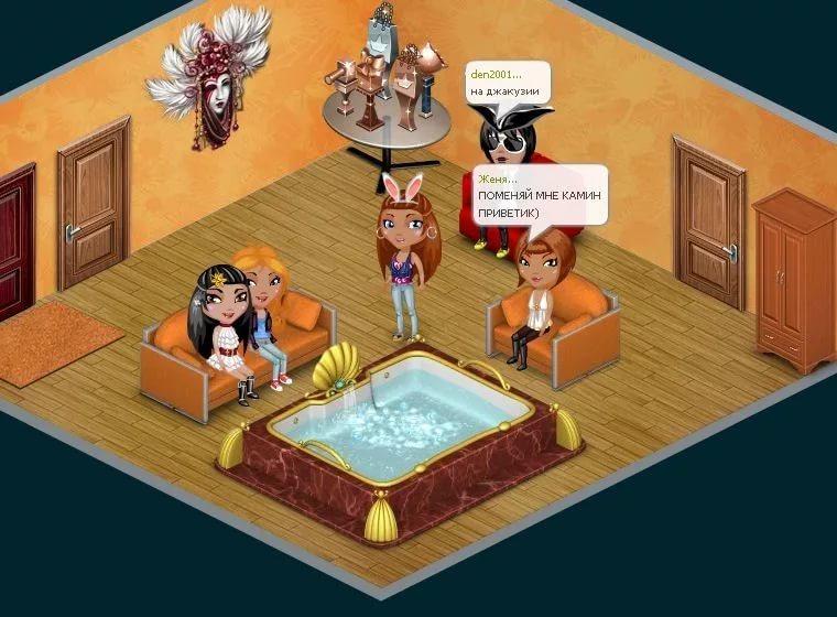 Иллюстрация на тему Аватария ВК: мир, где сбываются мечты, описание игры