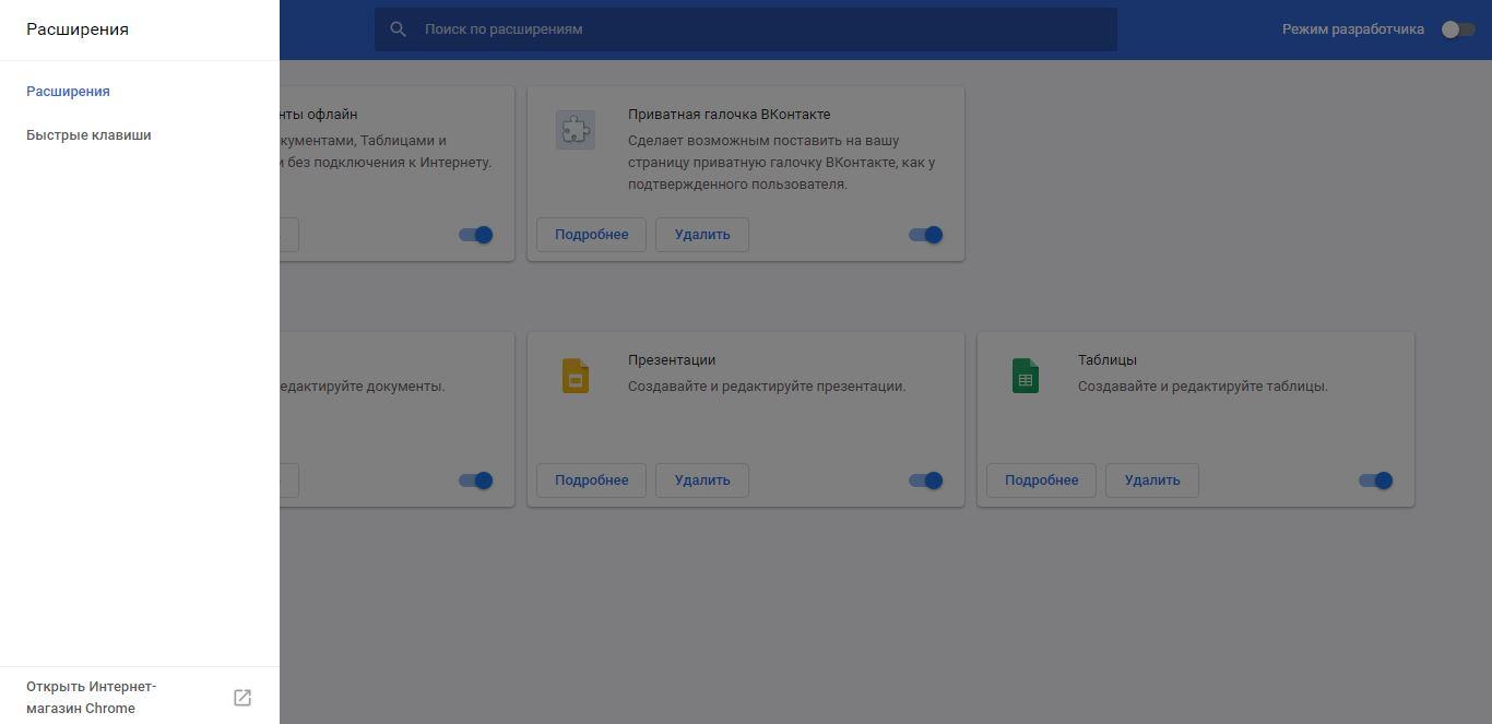 Иллюстрация на тему Приватная галочка ВКонтакте расширение и скрытая шапка