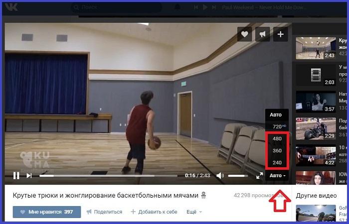 Иллюстрация на тему Не воспроизводится видео в ВК: причины и способы решения