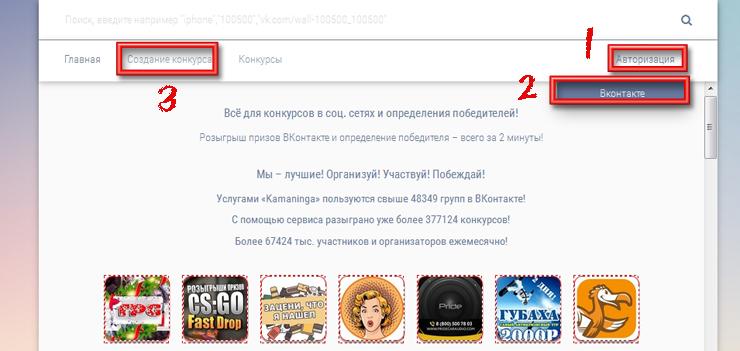 Иллюстрация на тему Рандом ВК: рандомайзер, определить победителя вконтакте по репостам