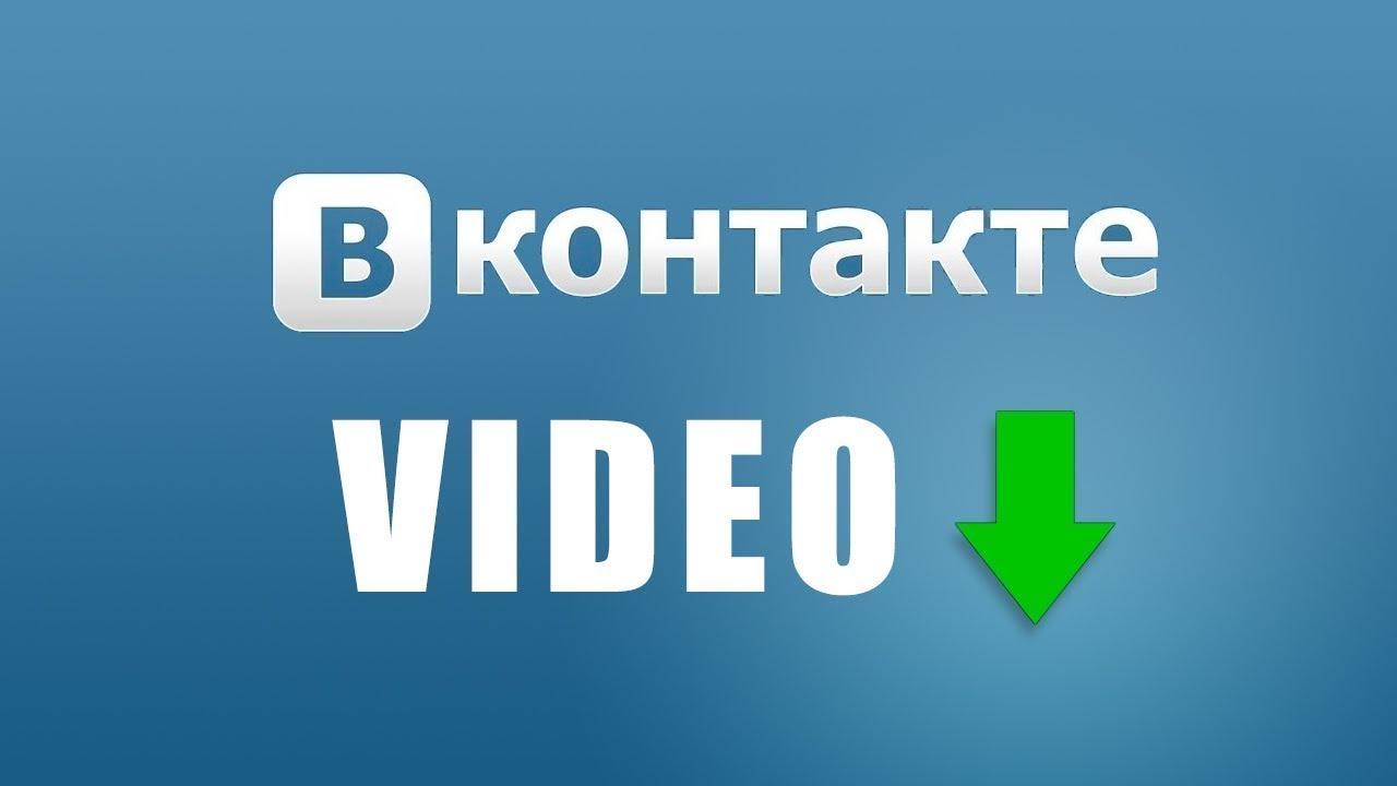 Иллюстрация на тему Как скачать видео из ВК из сообщений: способы, возможные проблемы