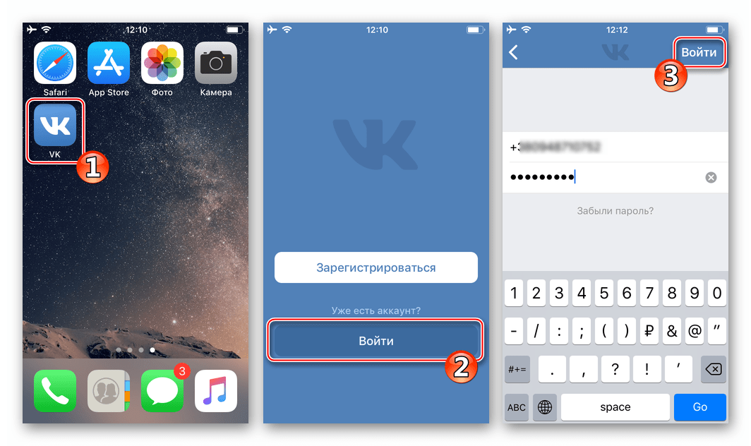 Иллюстрация на тему Как загрузить видео в ВК с телефона: на Android, iphone