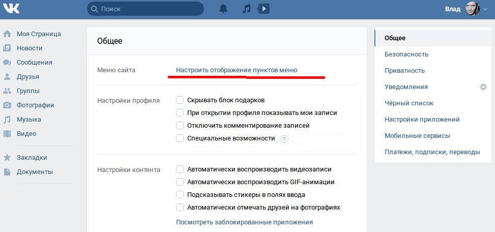 Иллюстрация на тему ВК документы: где находятся, добавление, просмотр, отправка