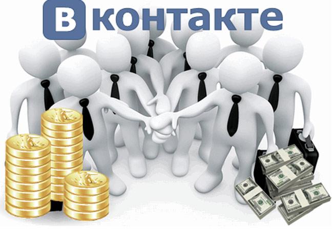 Иллюстрация на тему Заработок в ВКонтакте: советы и пошаговая инструкция для новичков