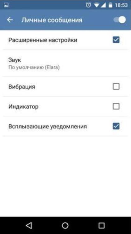 Иллюстрация на тему Не приходят уведомления ВКонтакте на Android: что делать