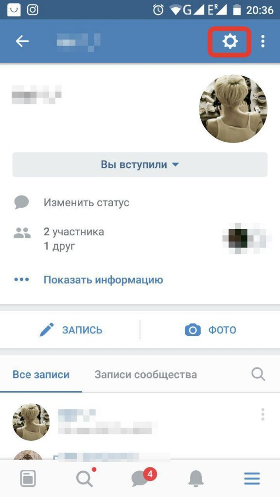 Иллюстрация на тему Как принять заявку в закрытую группу вконтакте: с ПК, с телефона
