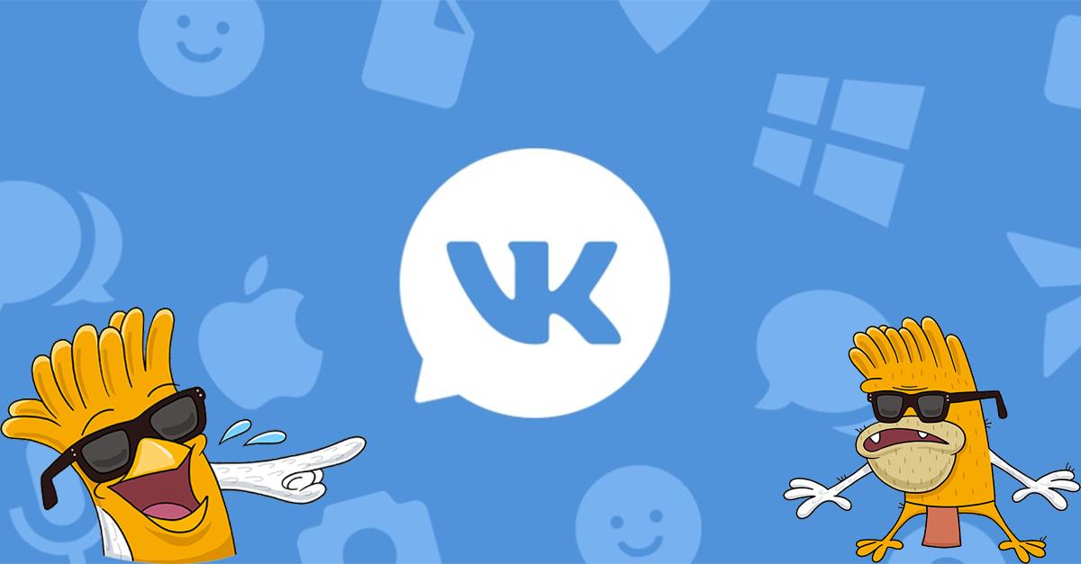 Иллюстрация на тему Как узнать почту по ID ВКонтакте: три простых способа