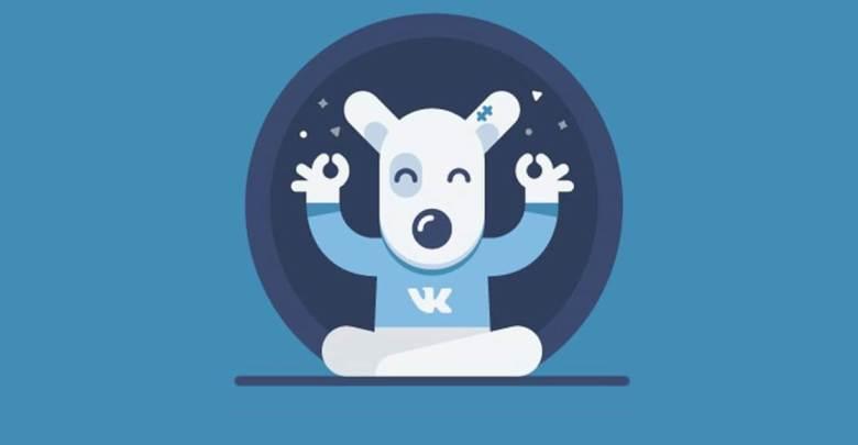 Иллюстрация на тему Как поменять аватарку в ВК: способы, возможные проблемы