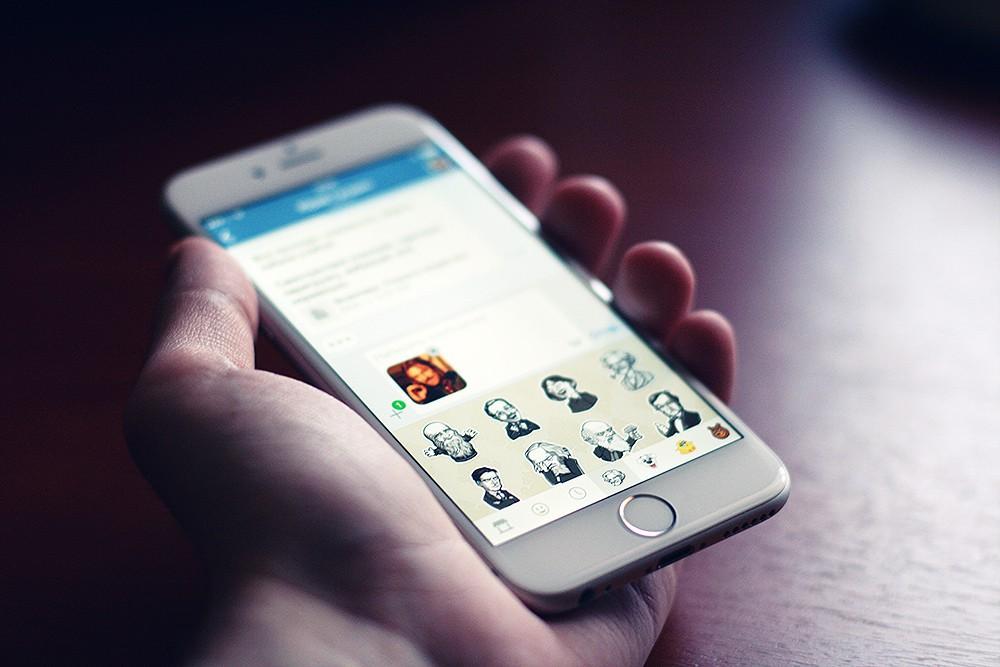 Иллюстрация на тему Как убрать местоположение вконтакте на фото: методы, особенности