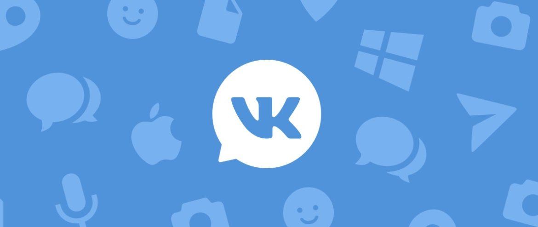 Иллюстрация на тему Как узнать номер телефона по ID Вконтакте: популярные способы