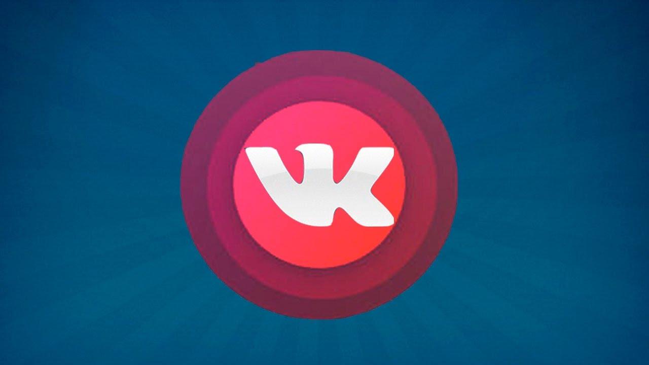 Иллюстрация на тему VK Live на компьютер: подробная инструкция по скачиванию