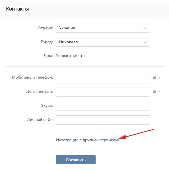 Иллюстрация на тему Как из Инстаграмма поделиться фото ВКонтакте: с ПК, с телефона