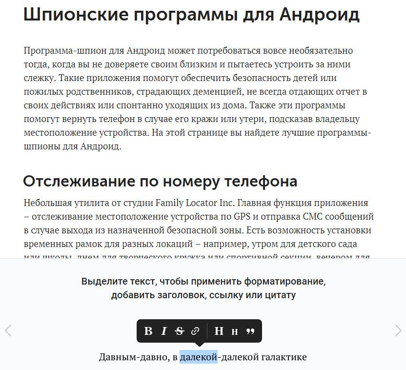 Иллюстрация на тему Как опубликовать статью в ВК: в группе, с телефона, удаление статьи