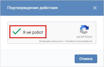 Иллюстрация на тему ВКонтакте моя страница вход без пароля: браузер, с ПК, с телефона