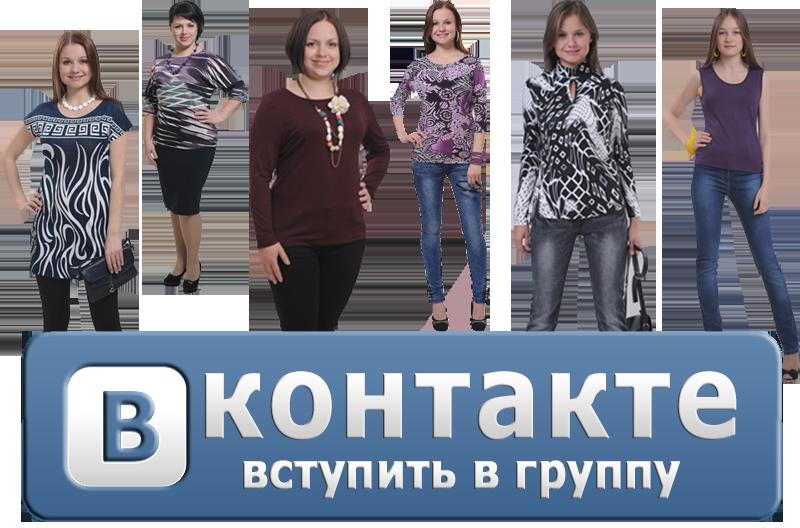 Иллюстрация на тему ВК поиск групп: без регистрации, поисковые системы, трудности