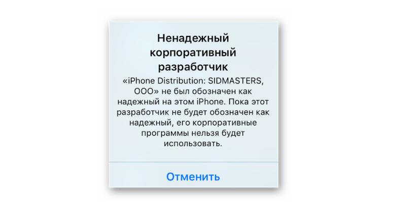 Иллюстрация на тему Как скачать музыку с ВК на айфон: программы, приложение