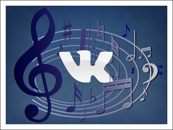 Иллюстрация на тему Как скачать музыку с ВК на флешку: сервисы, программы, особенности