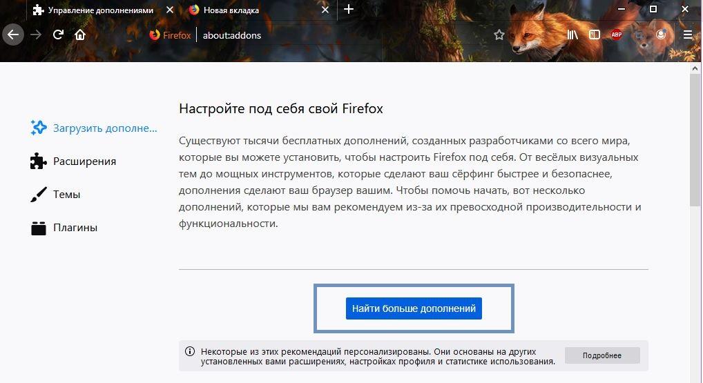 Иллюстрация на тему Расширение для скачивания музыки вконтакте: Яндекс, Opera, Firefox