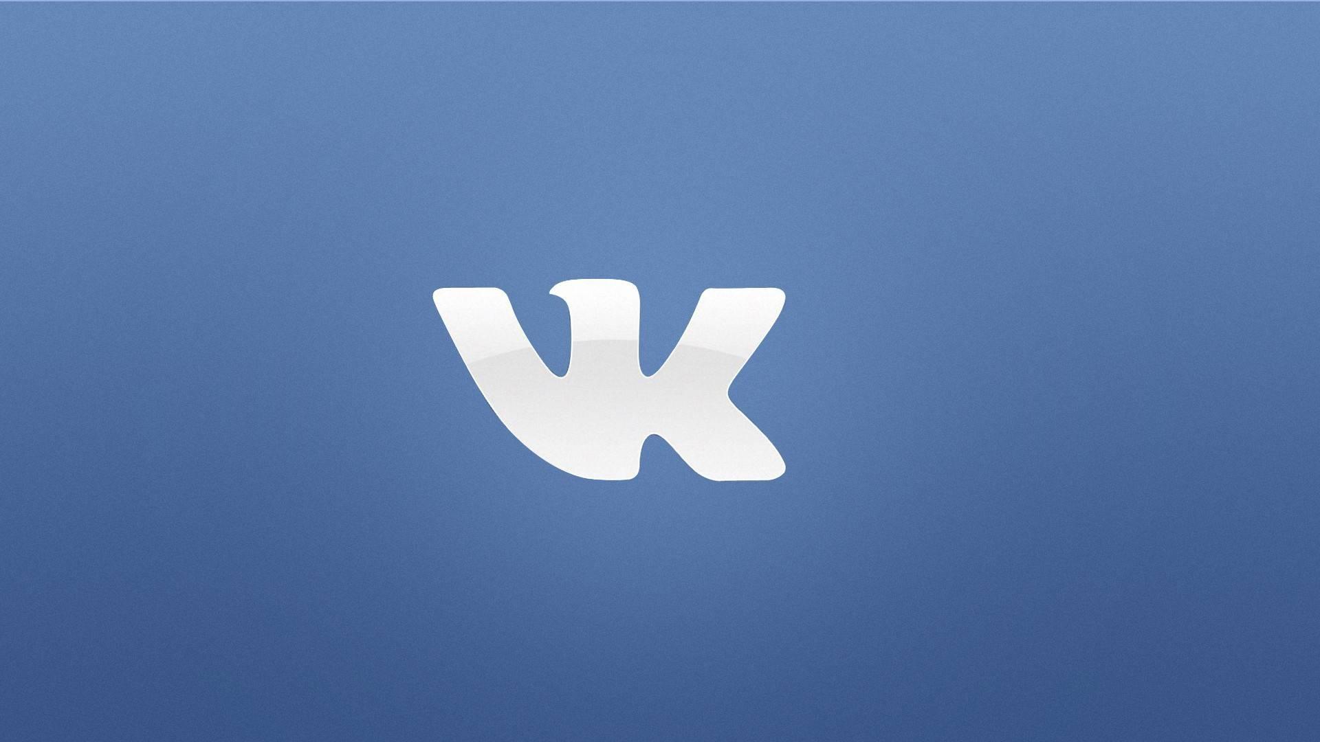 Иллюстрация на тему Скачать ВК 4.8.3 на Андроид: старая версия приложения ВКонтакте