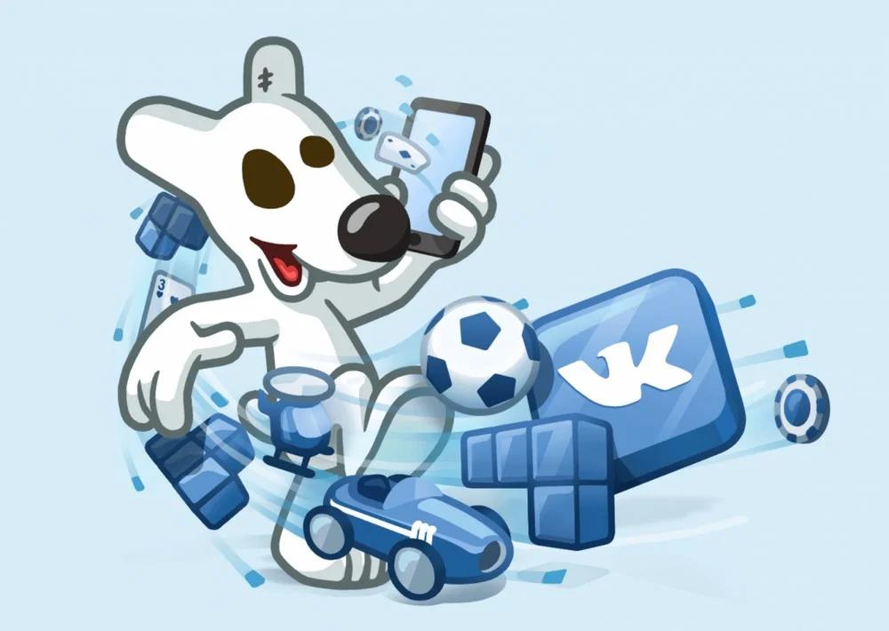 Иллюстрация на тему Скачать ВК 4.13 на Андроид - старая версия социальной сети
