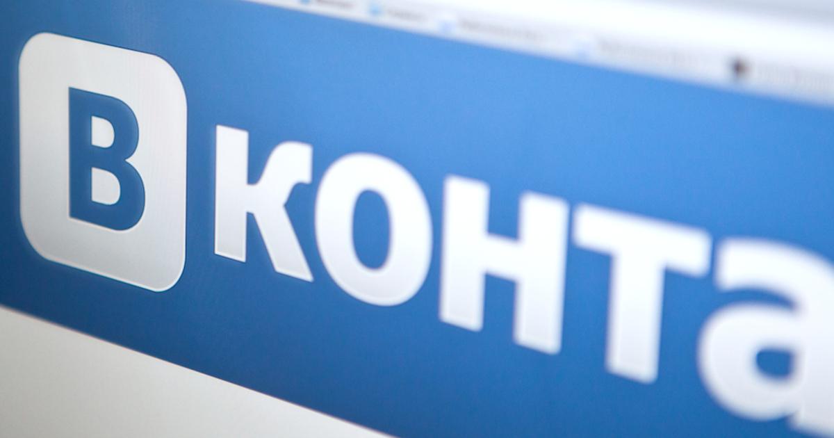 Иллюстрация на тему Крутые статусы в ВК: подборка популярных фраз для ВКонтакте