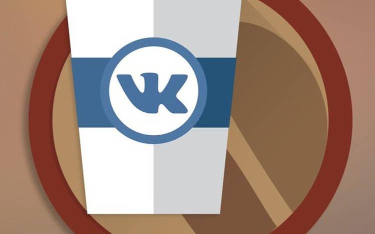 Иллюстрация на тему Царский ВК: краткий обзор программ, функции и особенности