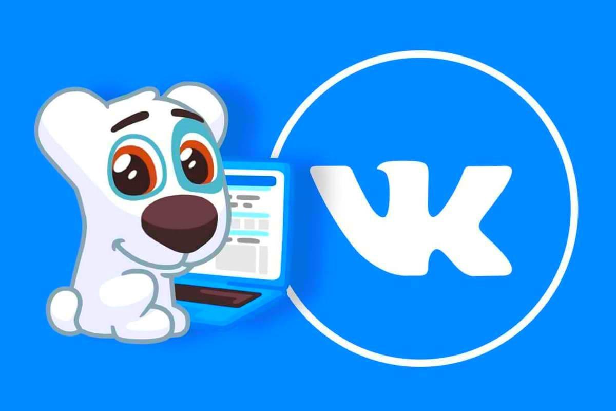 Иллюстрация на тему ВК Плееры: скачать музыкальные проигрыватели для ВКонтакте