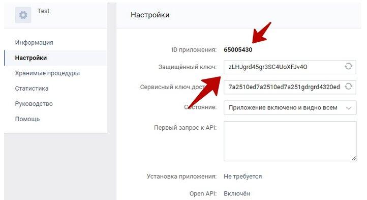 Иллюстрация на тему VK Api: описание интерфейса, примеры работы, документация