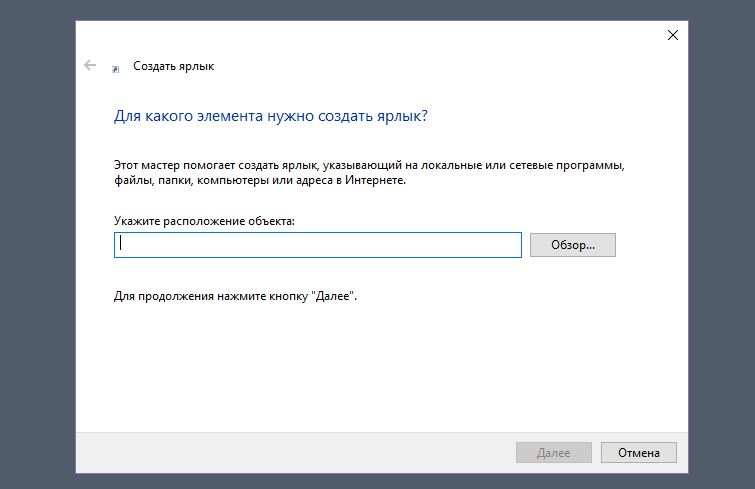 Иллюстрация на тему Ярлык ВК: руководство по созданию иконки ВКонтакте на рабочем столе
