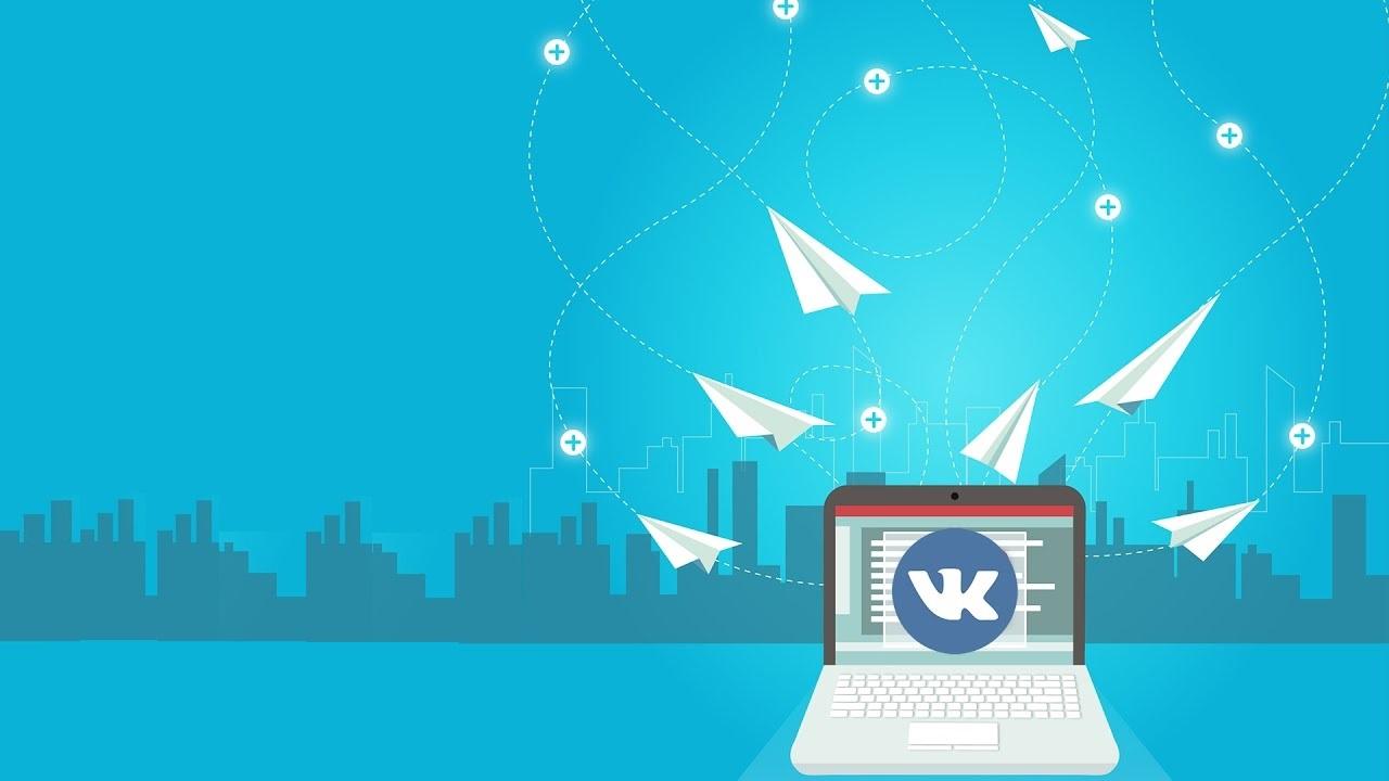 Иллюстрация на тему SMM-продвижение ВКонтакте: полезные советы раскрутки группы