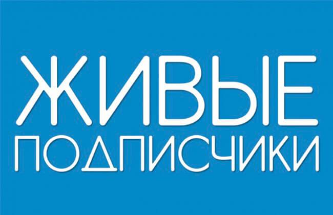 Иллюстрация на тему Ведение группы ВКонтакте: основные положеия и полезные советы